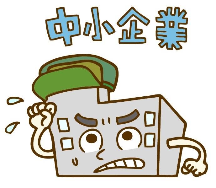 愛知県の中小企業経営者が次世代への事業承継について早期に考えることの重要性