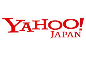 Yahooが副業人材ギグパートナー募集!今後副業活用は進むのか