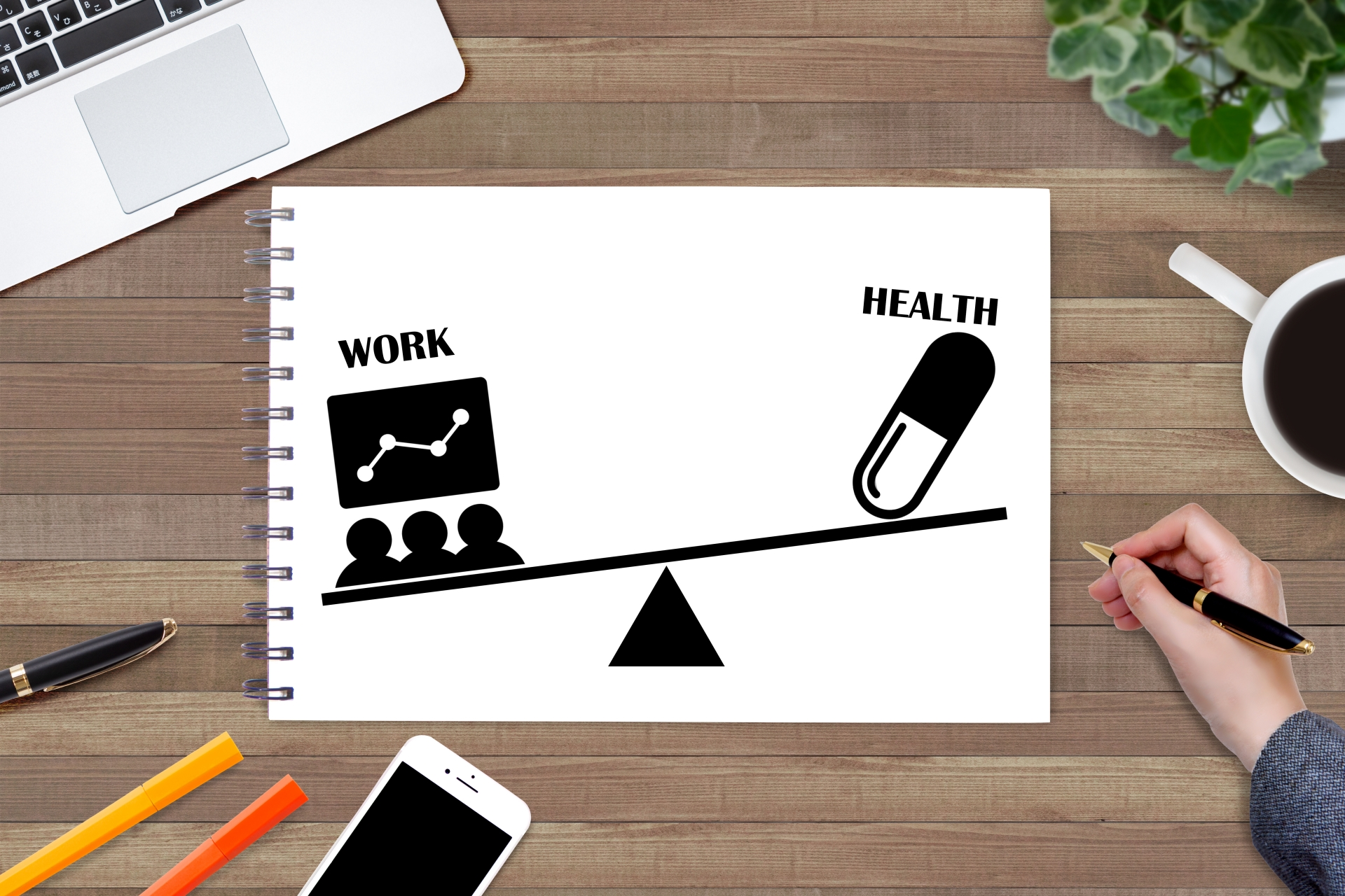 【離職率低下】健康経営のすすめ・人生100年時代の人材育成【医療コスト削減】