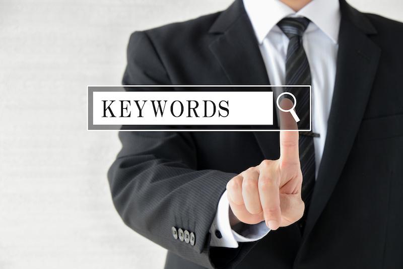 【初心者向け】リスティング広告のメインキーワード選定