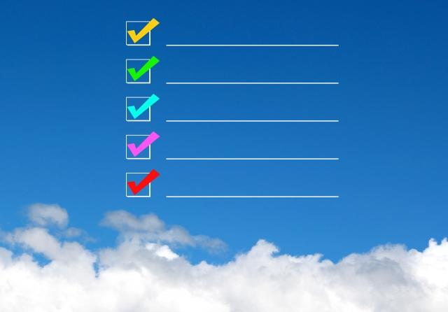 組織の管理ルール 5つの原則で組織メンバーのパフォーマンスを高めよう