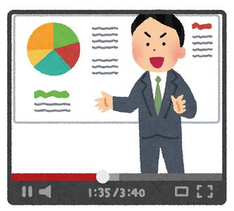 【実体験】企業のYouTubeチャンネル登録者数が増える方法