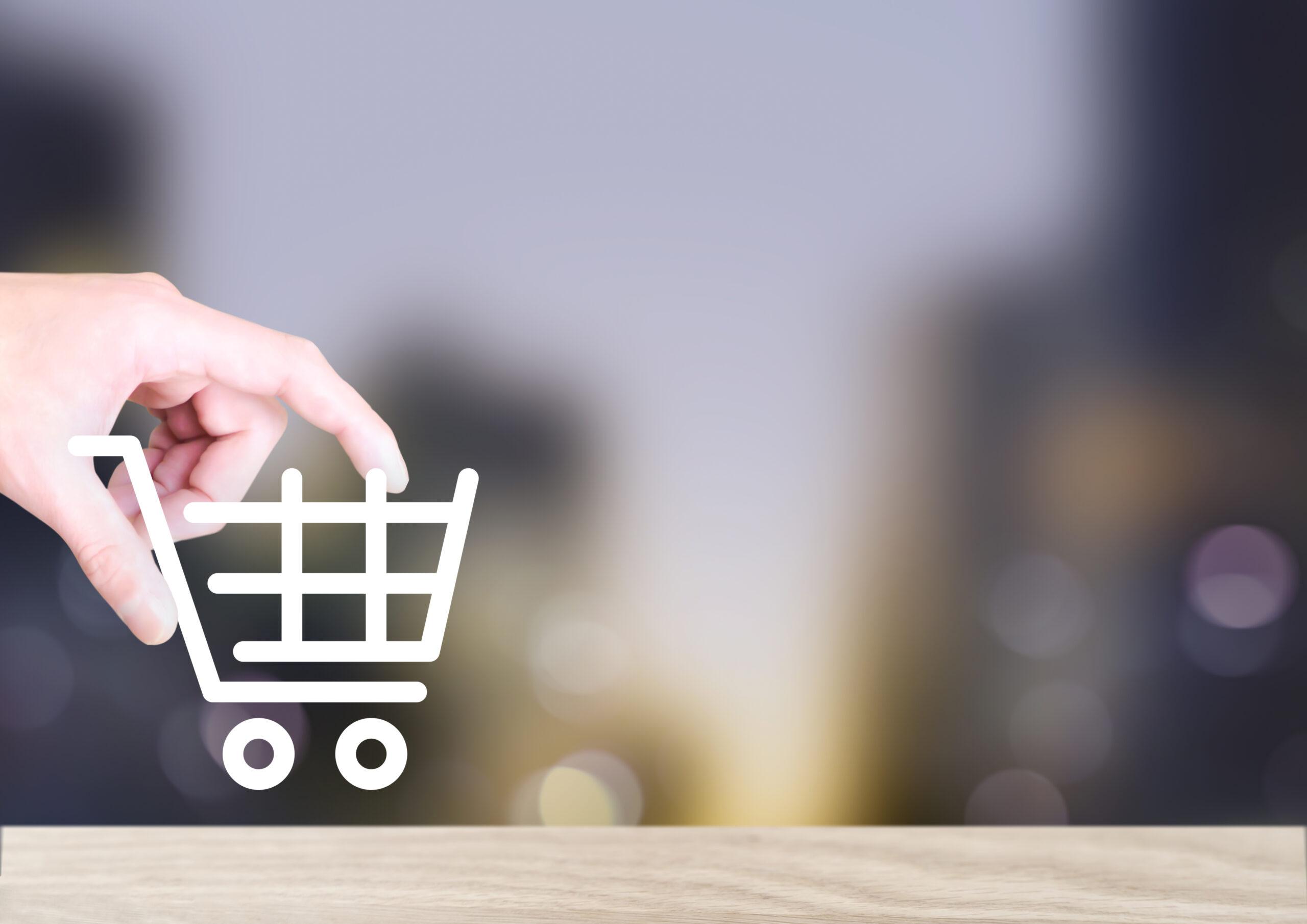 【ECサイトとは?】これから始める中小企業のための戦略を紹介!