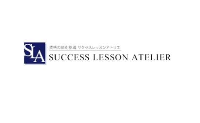 株式会社SLA(サクセス レッスン アトリエ)様ーリスティング広告