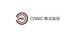 CONIC株式会社 入交様インタビュー(第一次事業再構築補助金採択)